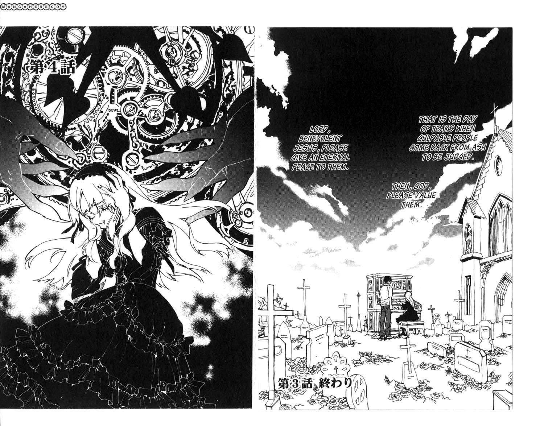 Cossette no Shouzou 4 Page 1
