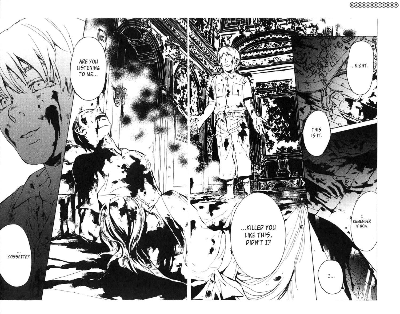 Cossette no Shouzou 4 Page 2