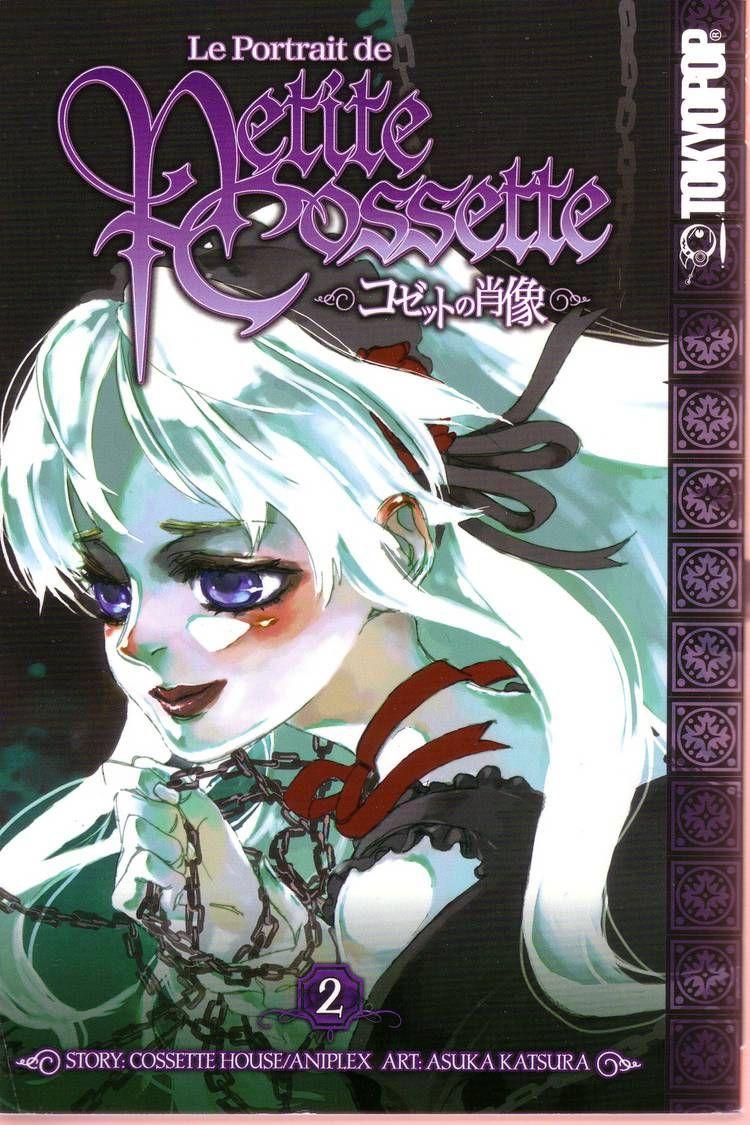 Cossette no Shouzou 5 Page 2