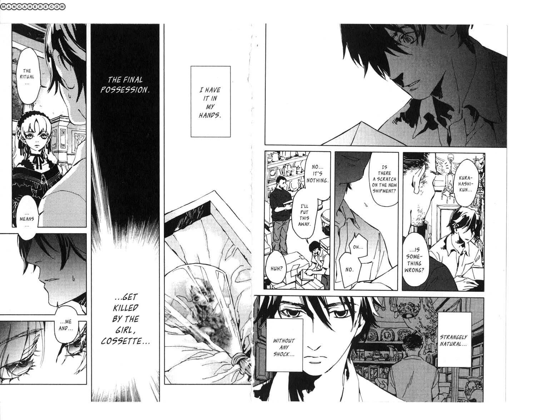 Cossette no Shouzou 7 Page 1