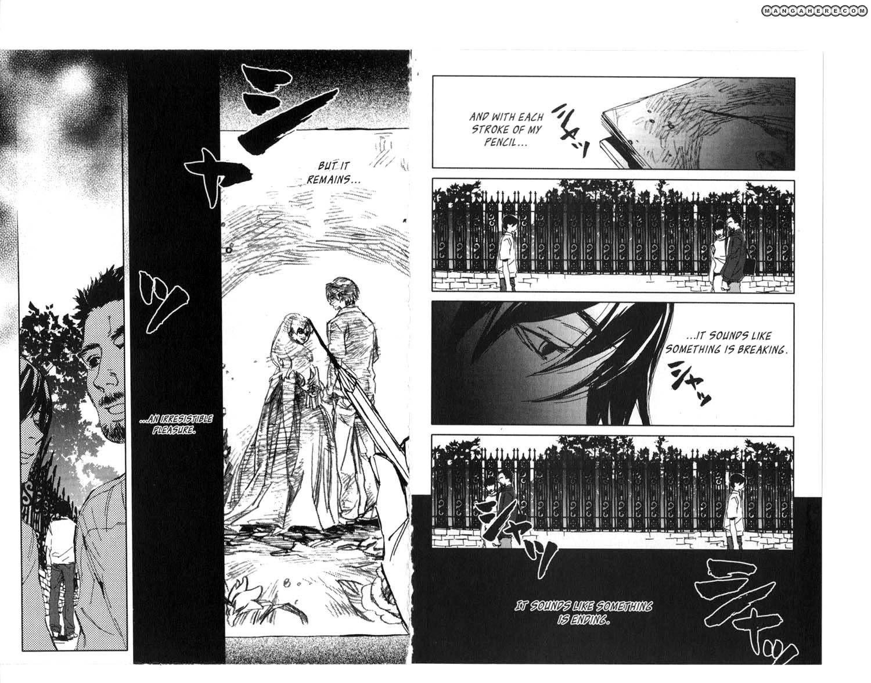Cossette no Shouzou 8 Page 4
