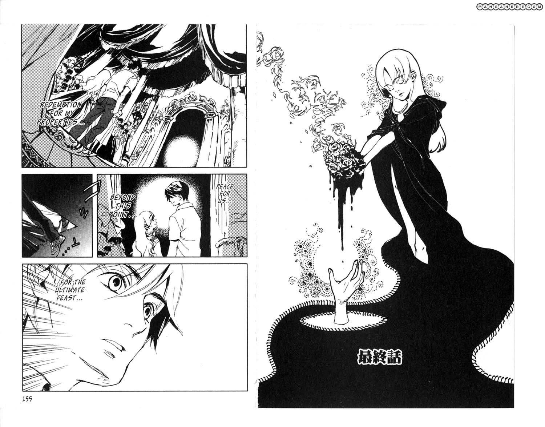 Cossette no Shouzou 9 Page 1