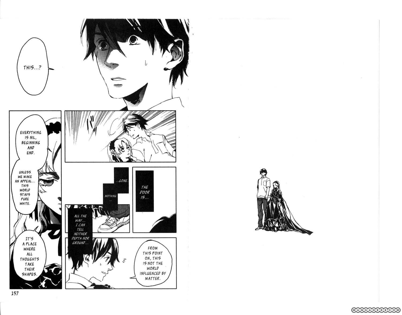 Cossette no Shouzou 9 Page 2