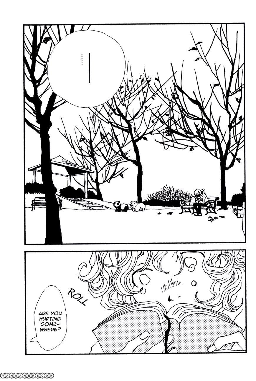 Tsubaki Biyori 2 Page 3