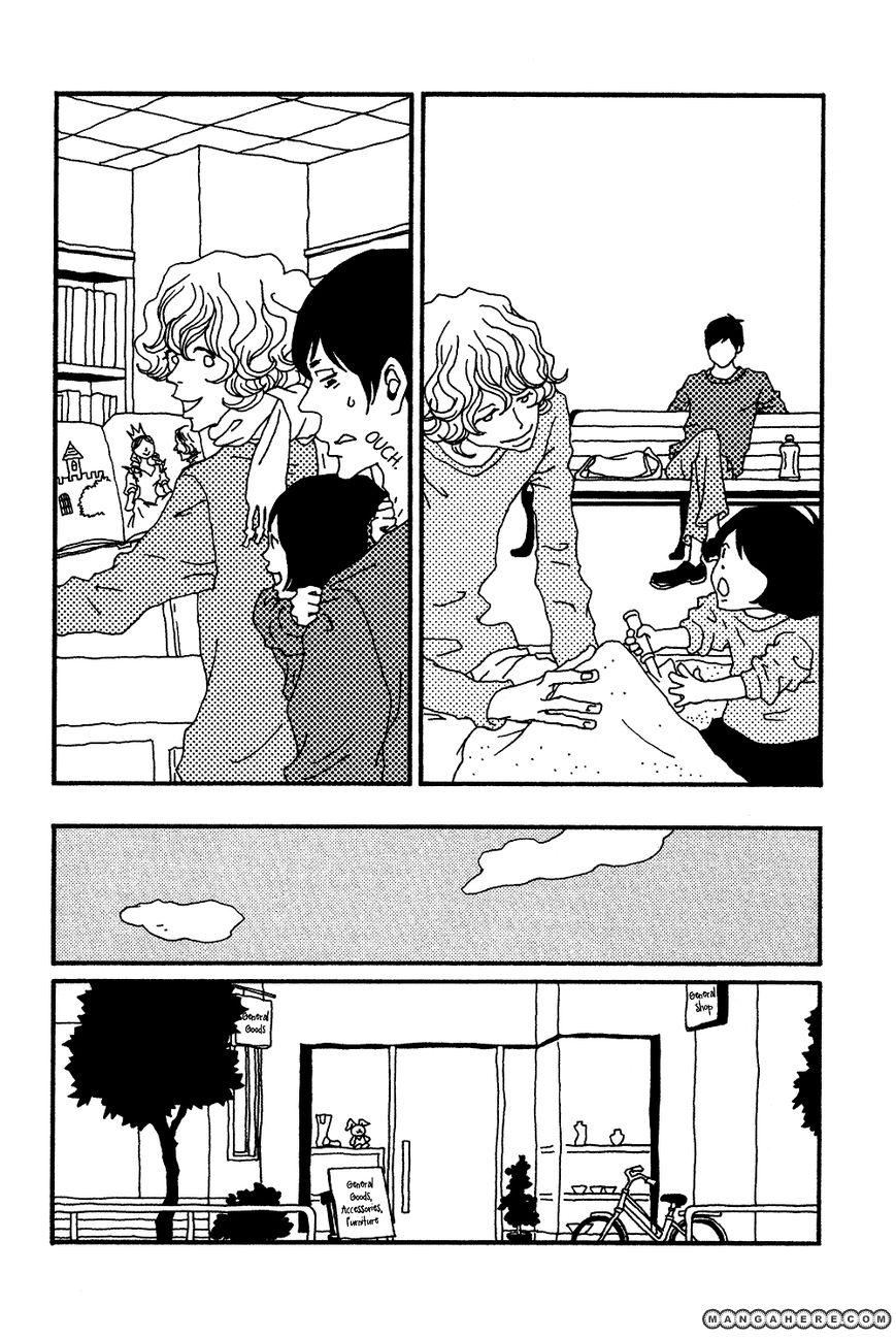 Tsubaki Biyori 7 Page 2