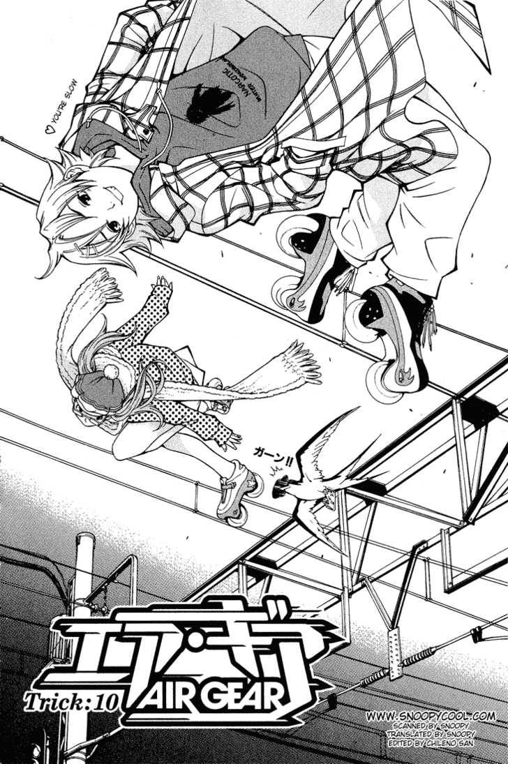 Air Gear 10 Page 2