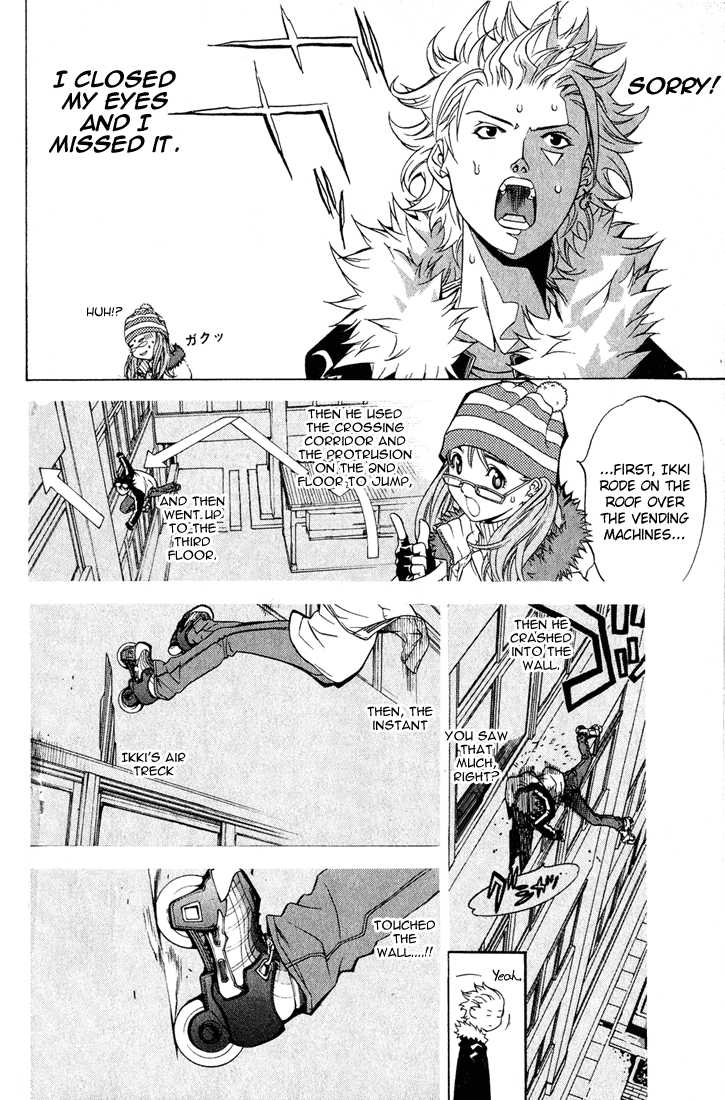 Air Gear 19 Page 3