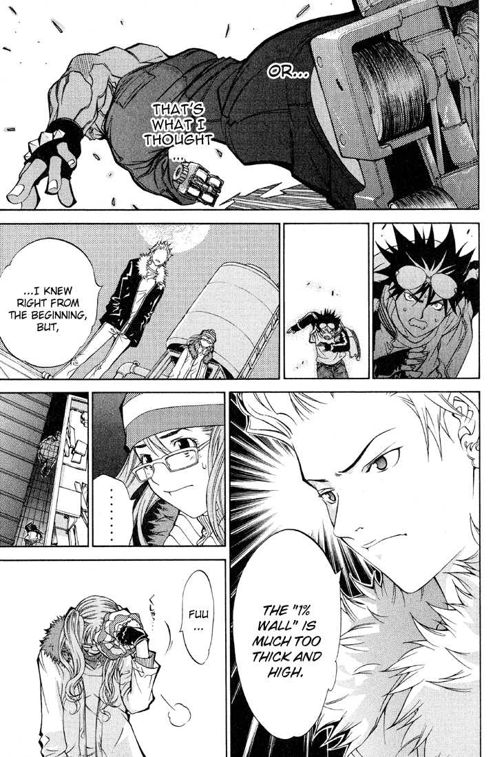 Air Gear 20 Page 4