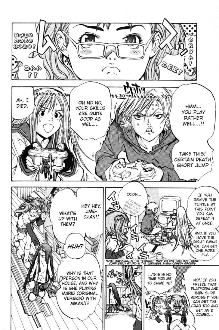 Air Gear 23 Page 2