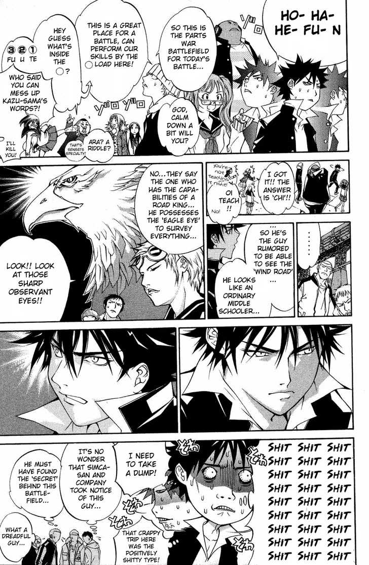 Air Gear 29 Page 4