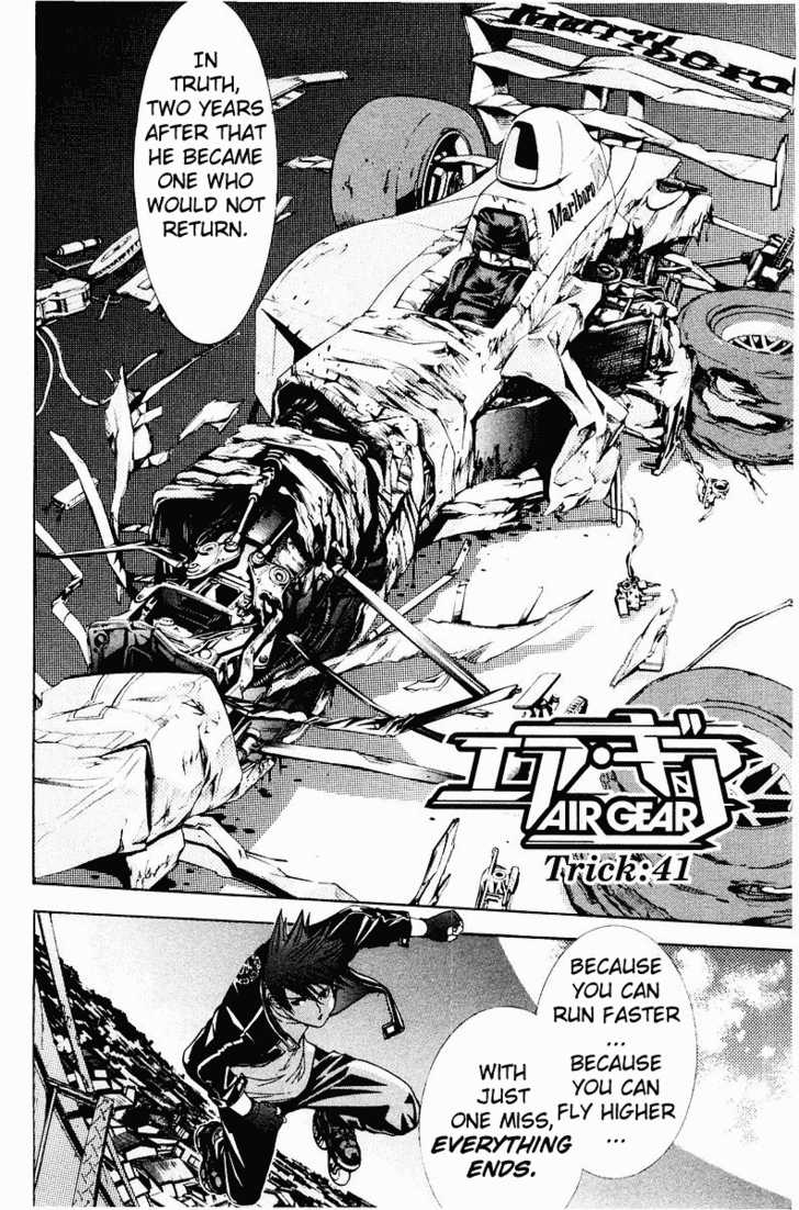 Air Gear 41 Page 2