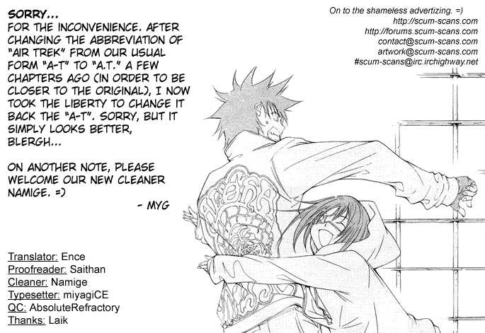 Air Gear 64 Page 1