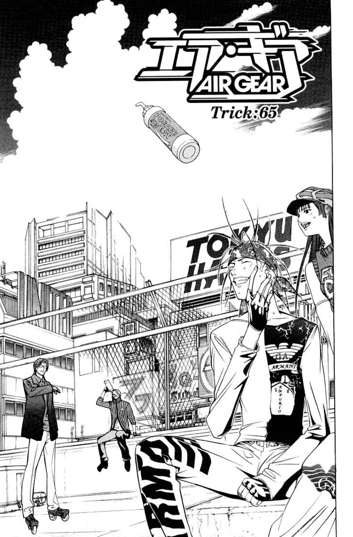 Air Gear 65 Page 2