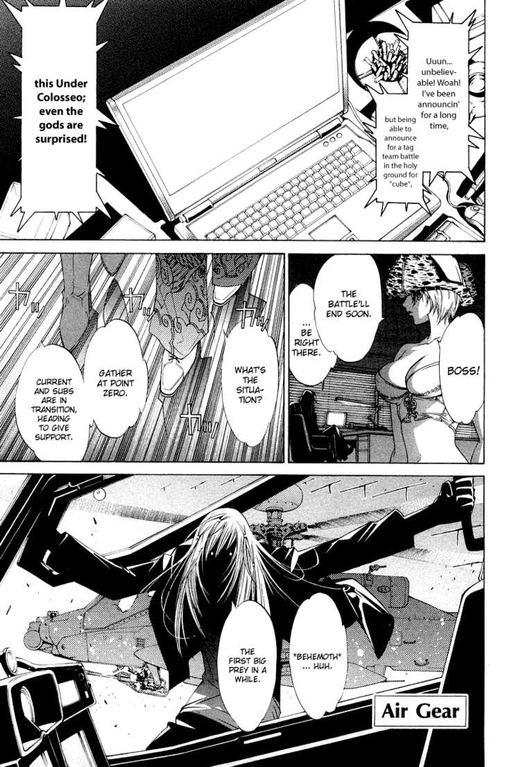 Air Gear 66 Page 3