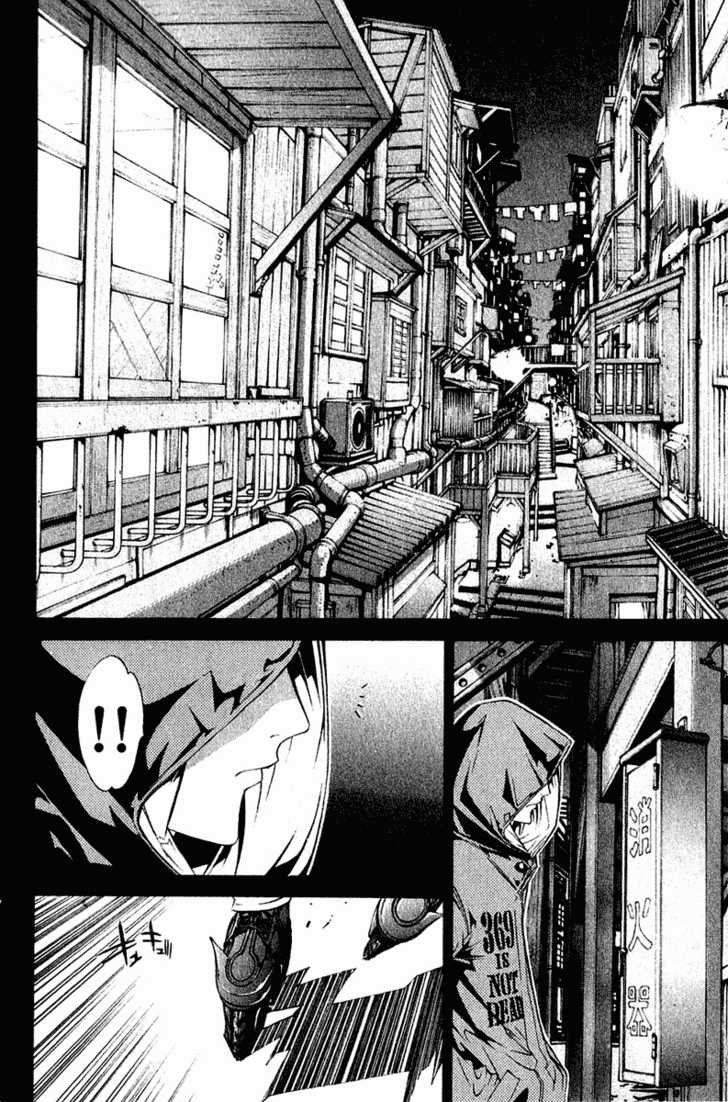Air Gear 71 Page 3