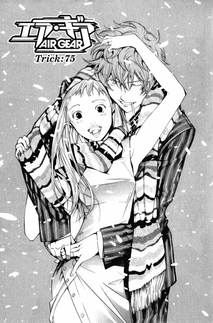 Air Gear 75 Page 2