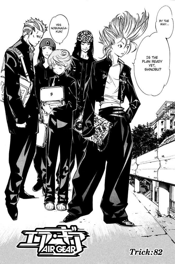Air Gear 82 Page 2