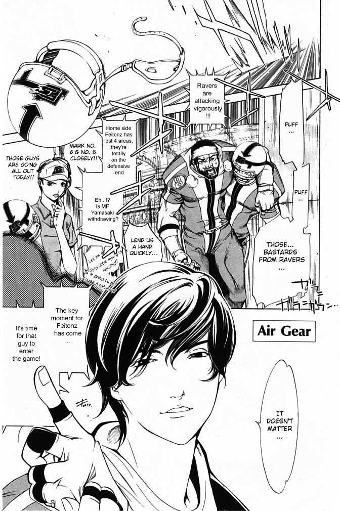 Air Gear 86 Page 2