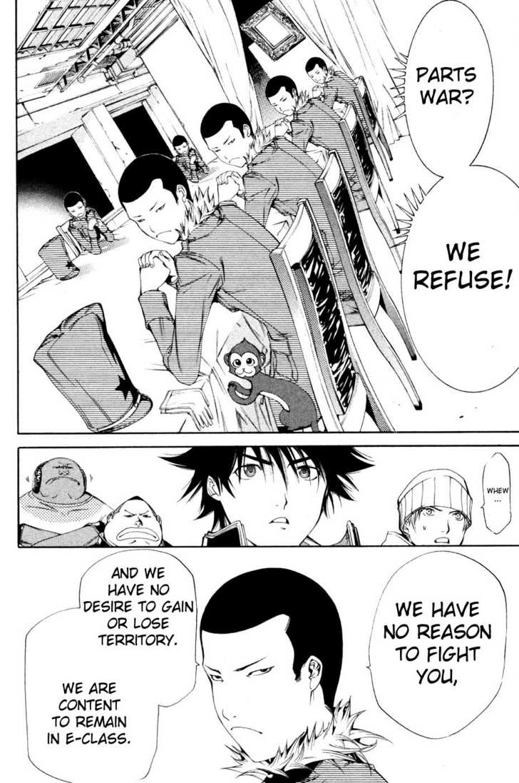 Air Gear 89 Page 2
