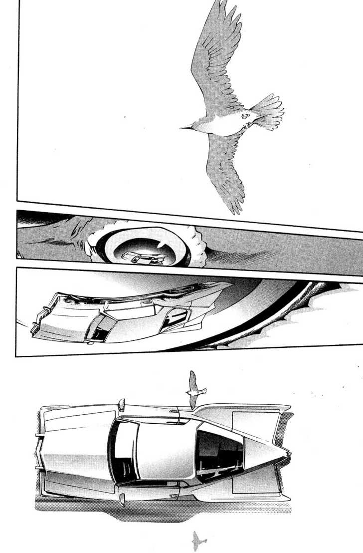 Air Gear 98 Page 2