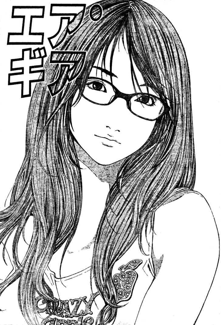 Air Gear 101 Page 1