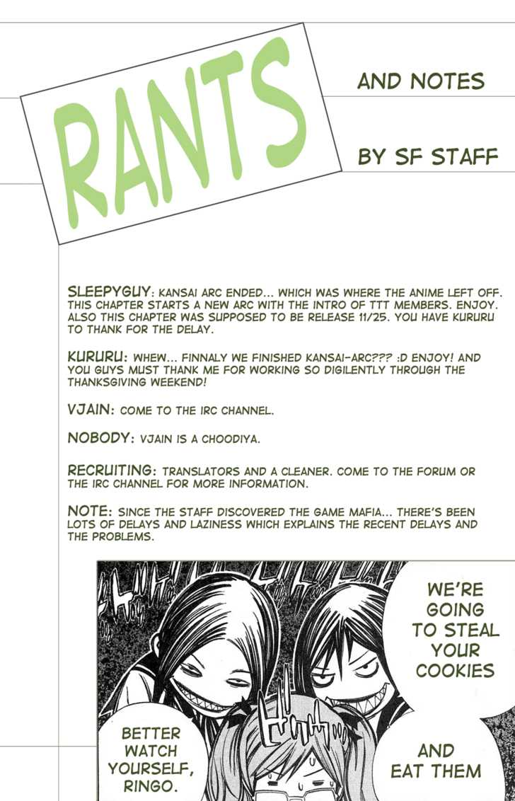 Air Gear 104 Page 3