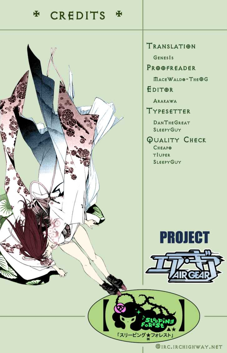 Air Gear 110 Page 1