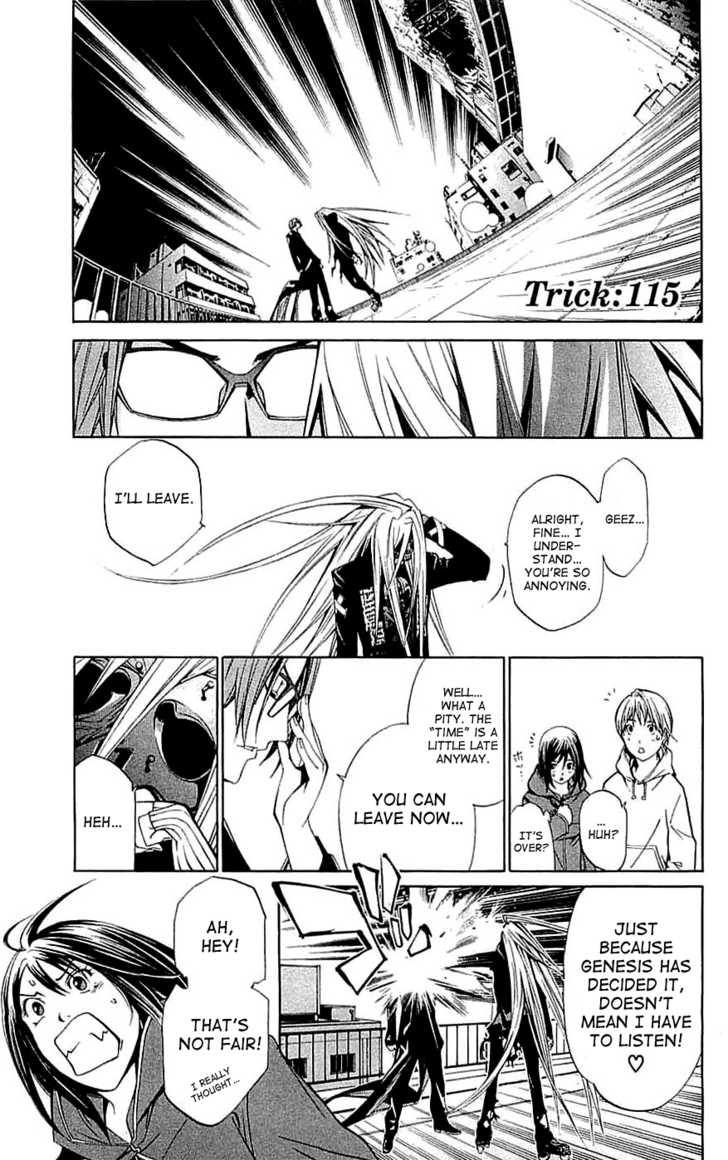 Air Gear 115 Page 3