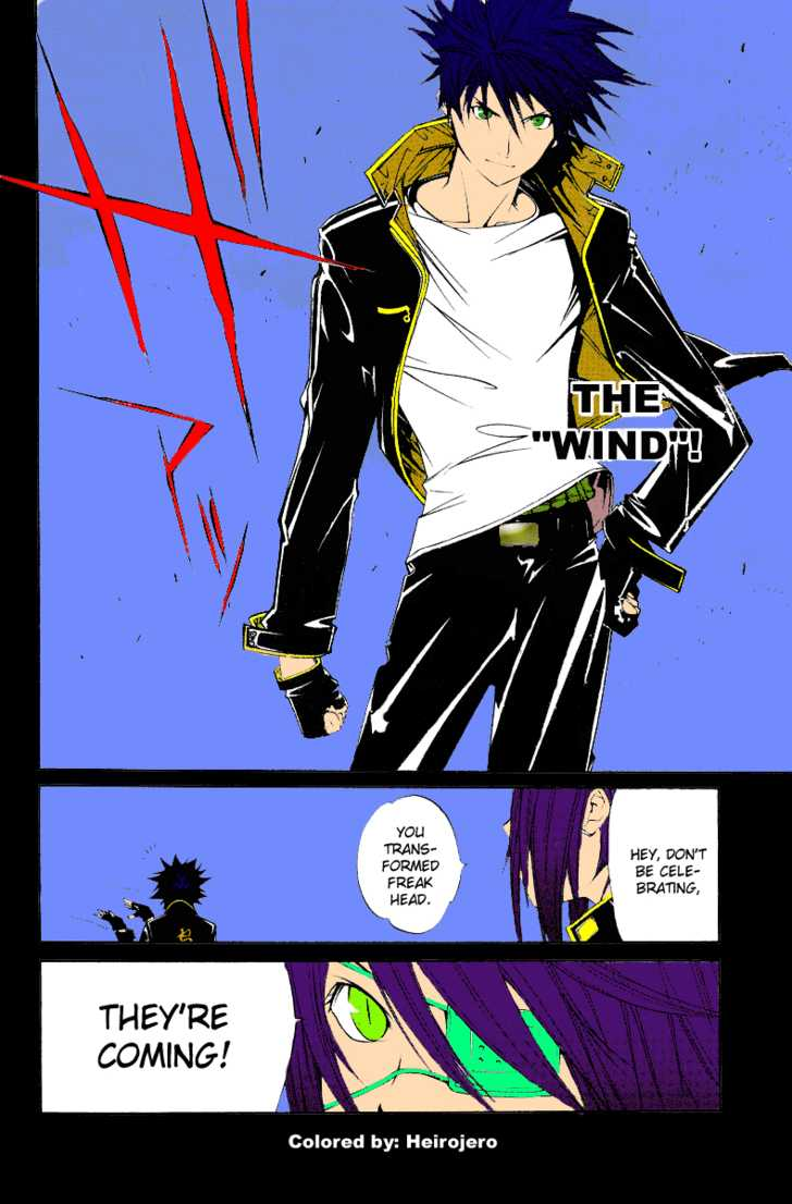 Air Gear 126 Page 2