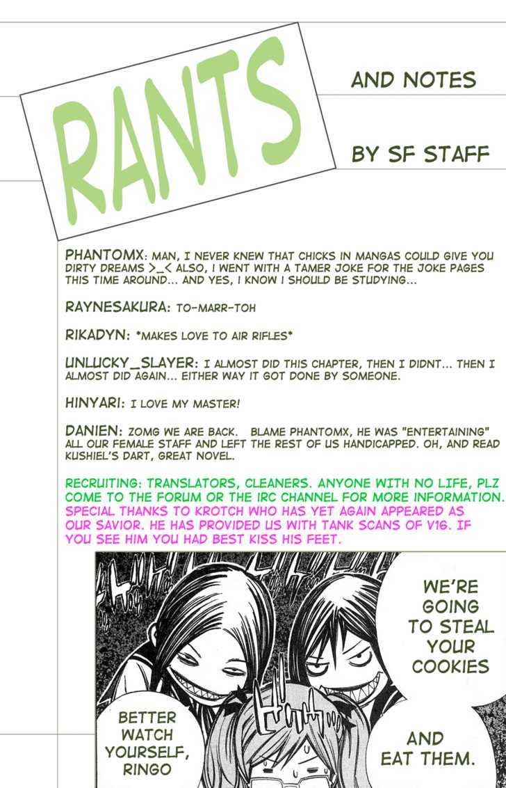 Air Gear 137 Page 2