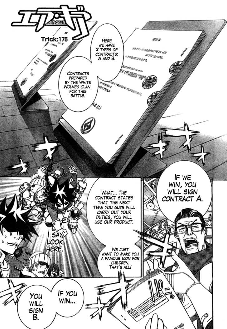 Air Gear 175 Page 2