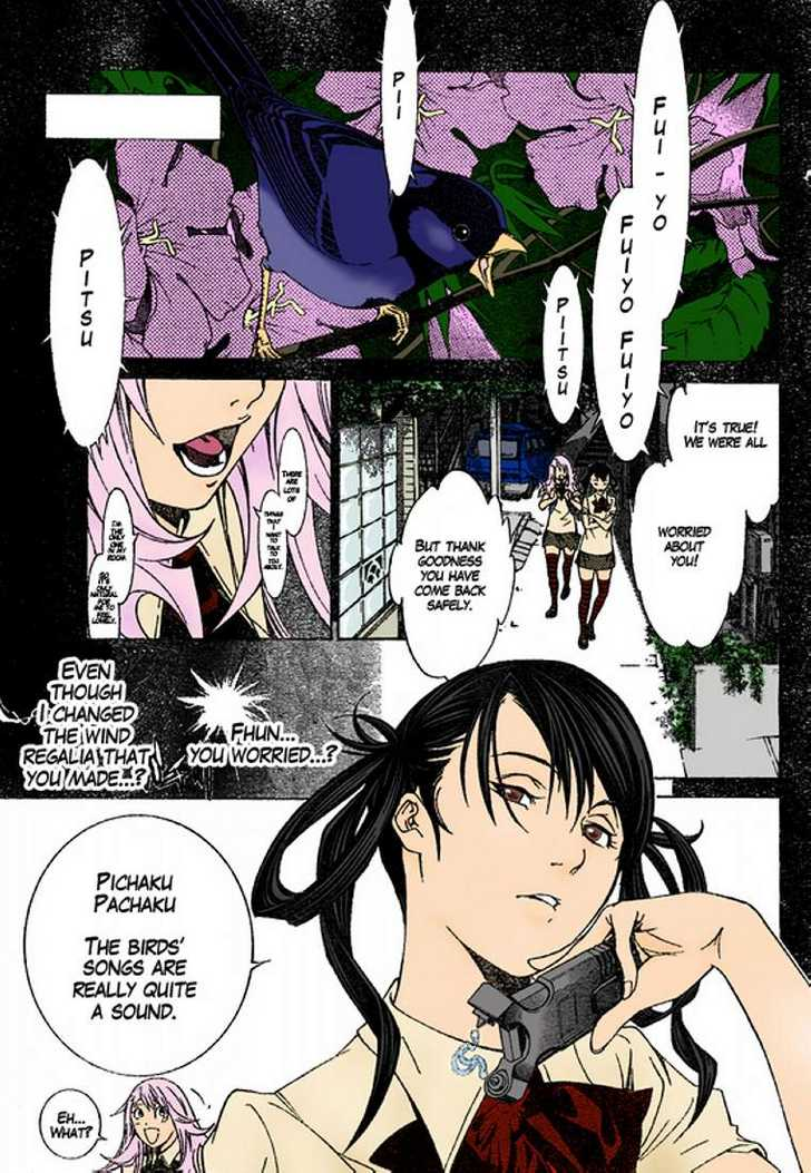 Air Gear 179 Page 1
