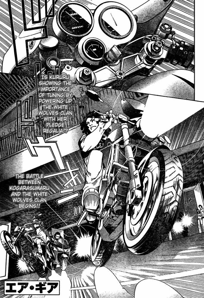 Air Gear 181 Page 2