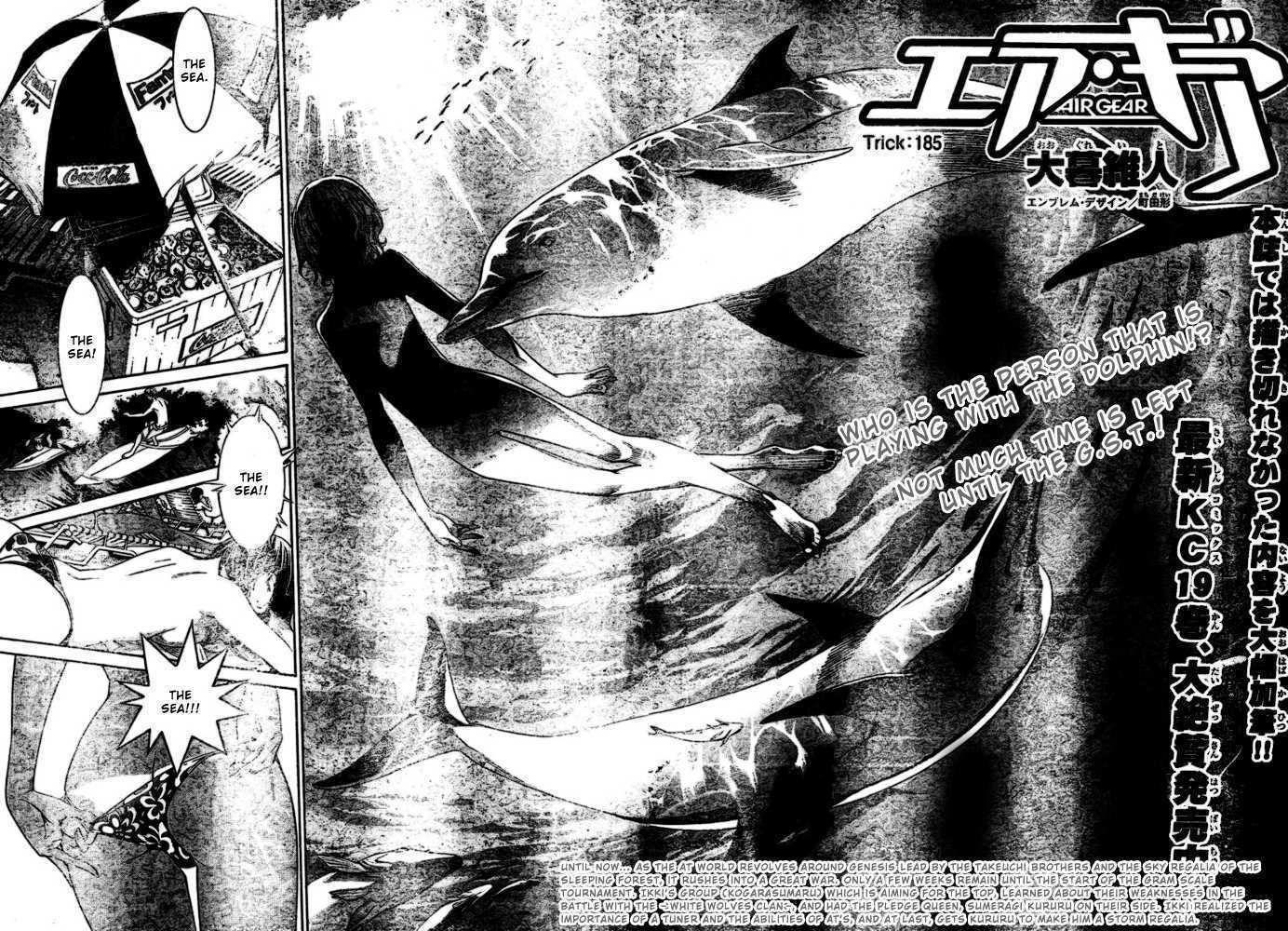 Air Gear 185 Page 2