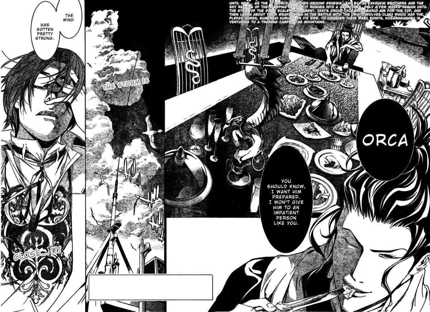 Air Gear 186 Page 2