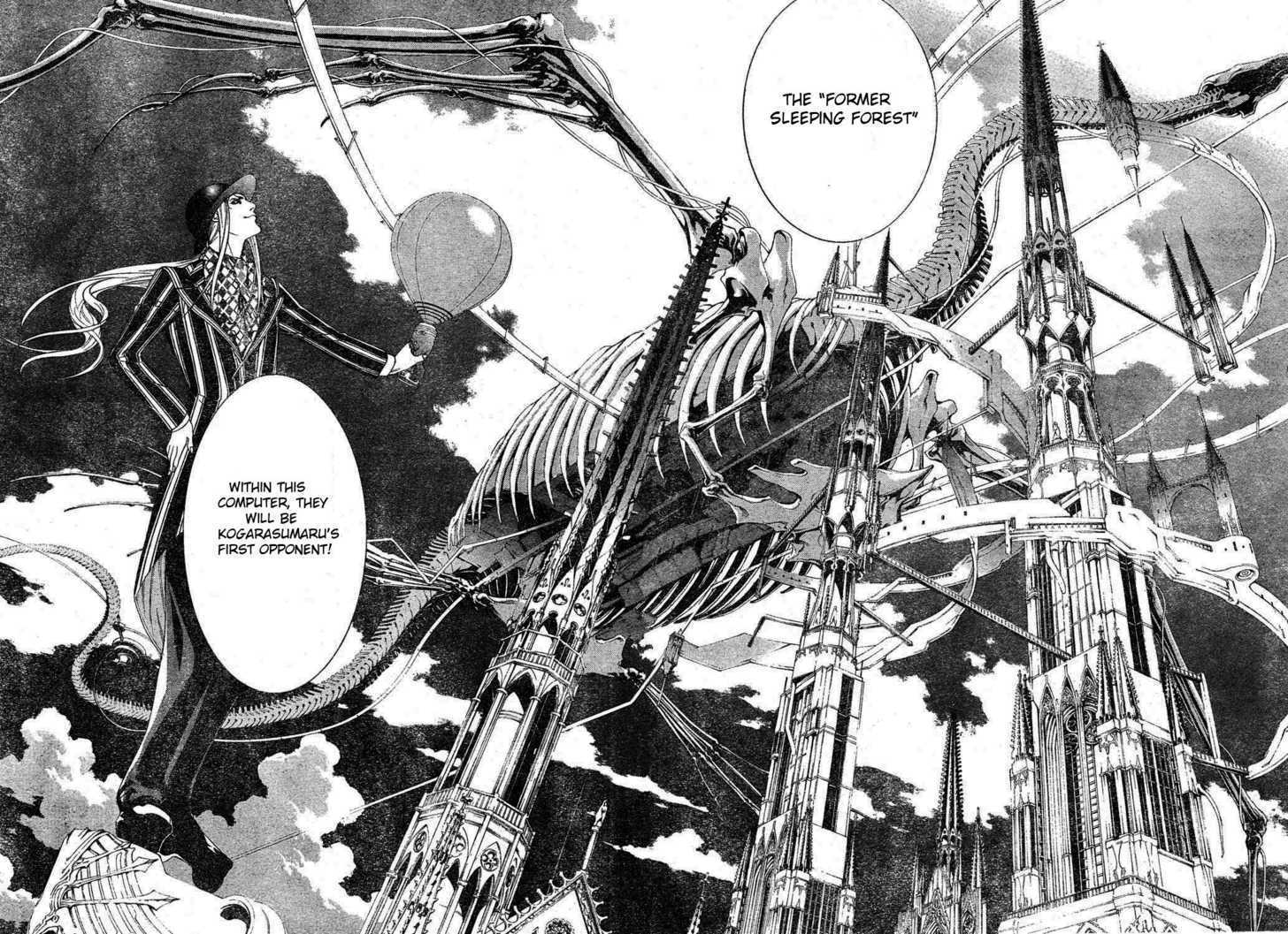 Air Gear 213 Page 4