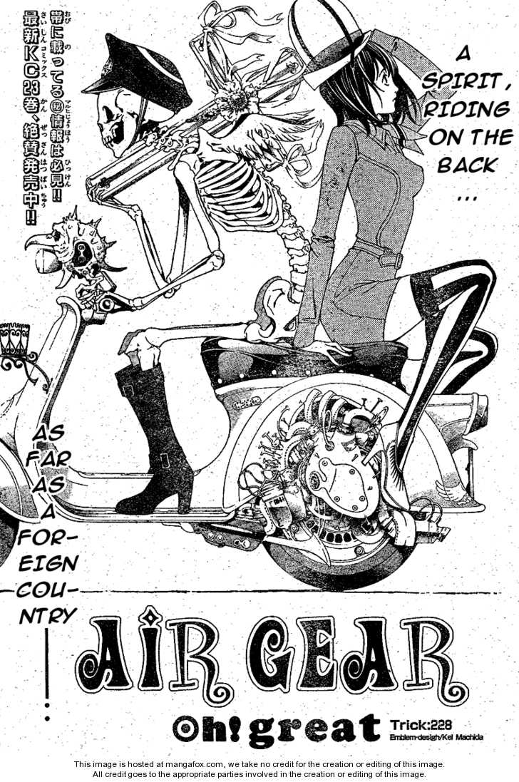 Air Gear 228 Page 1