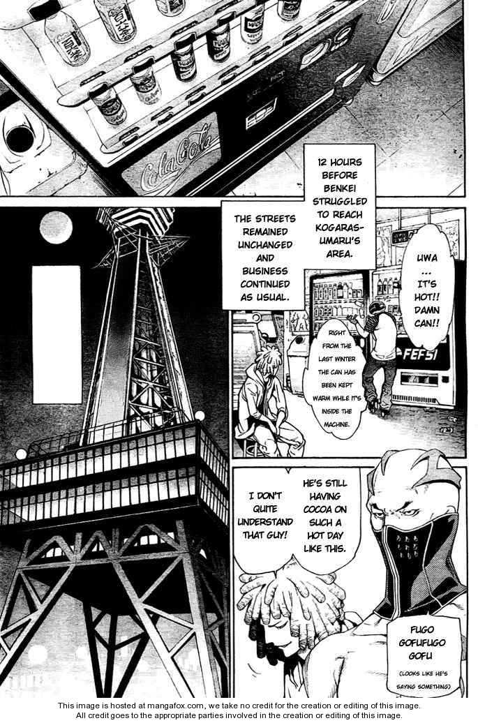 Air Gear 233 Page 3
