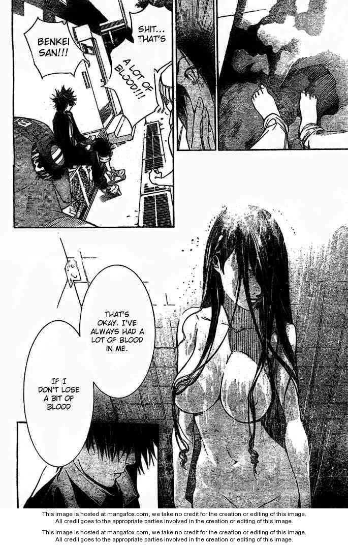Air Gear 235 Page 2