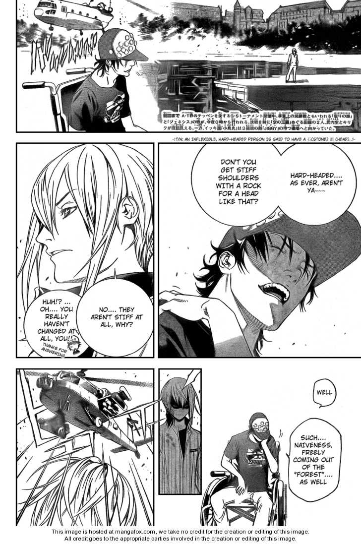 Air Gear 245 Page 3