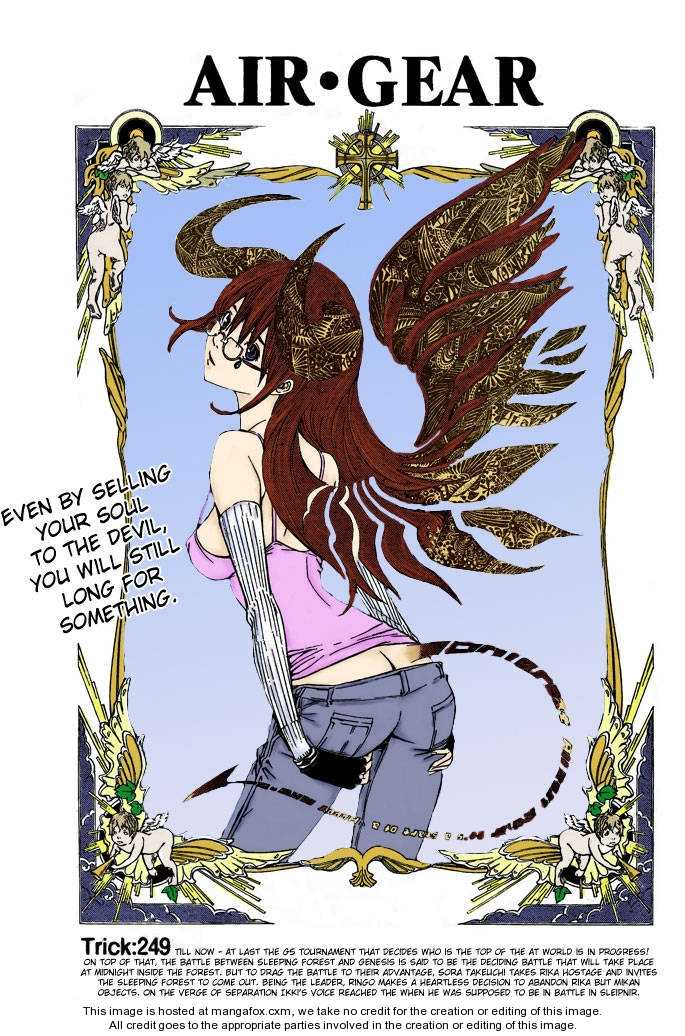 Air Gear 249 Page 3