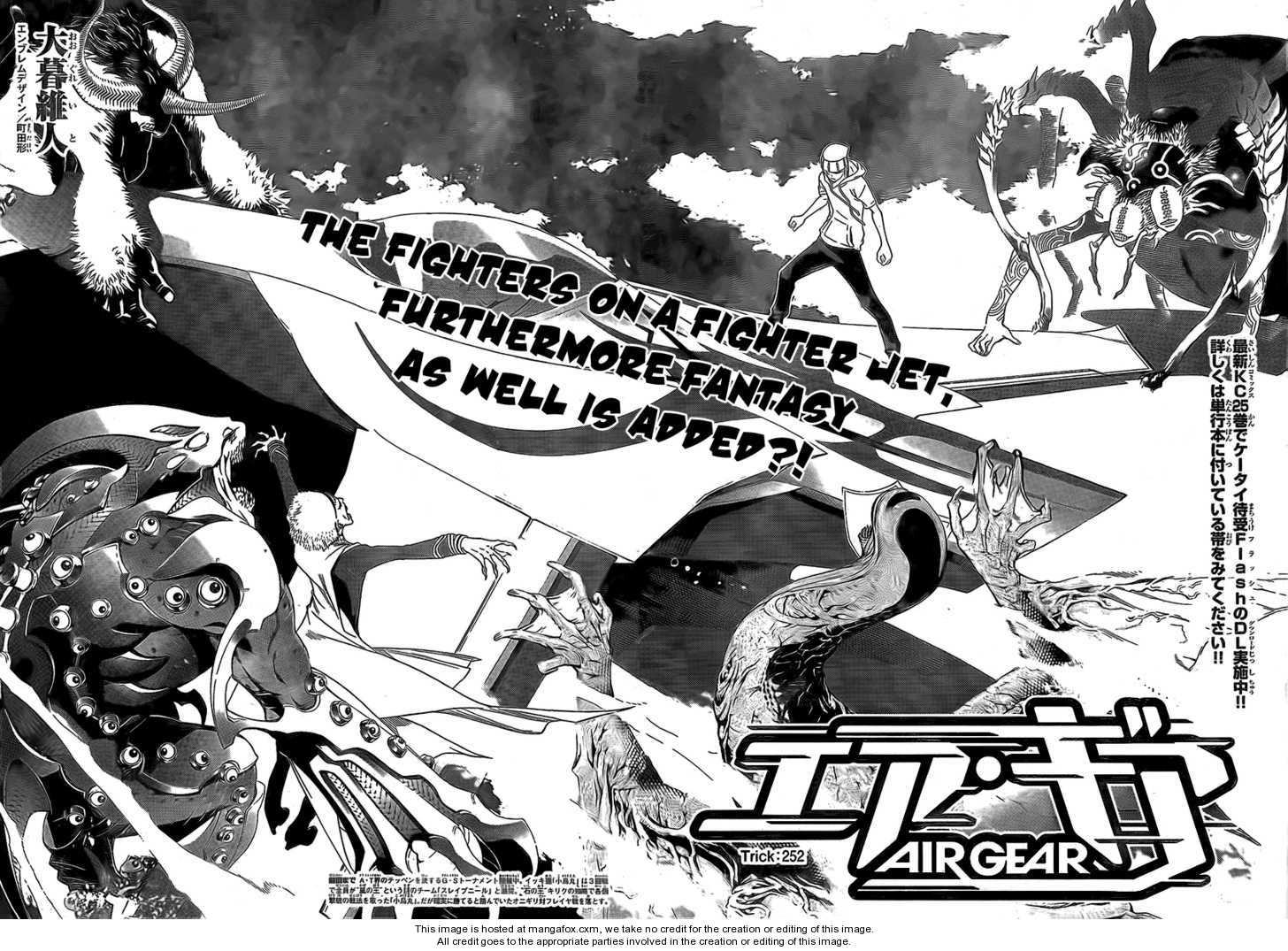 Air Gear 252 Page 3