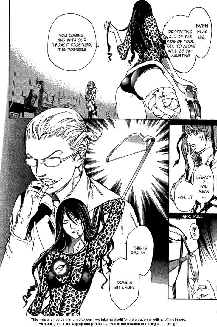 Air Gear 265 Page 3