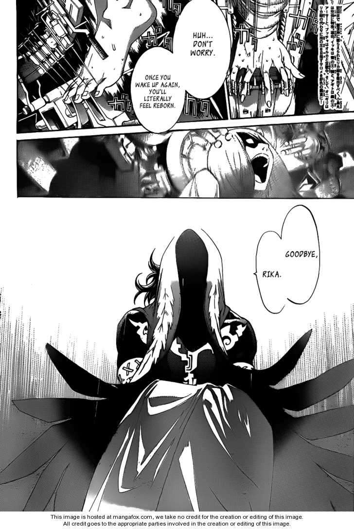 Air Gear 289 Page 2