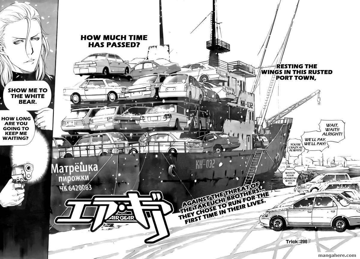 Air Gear 298 Page 2