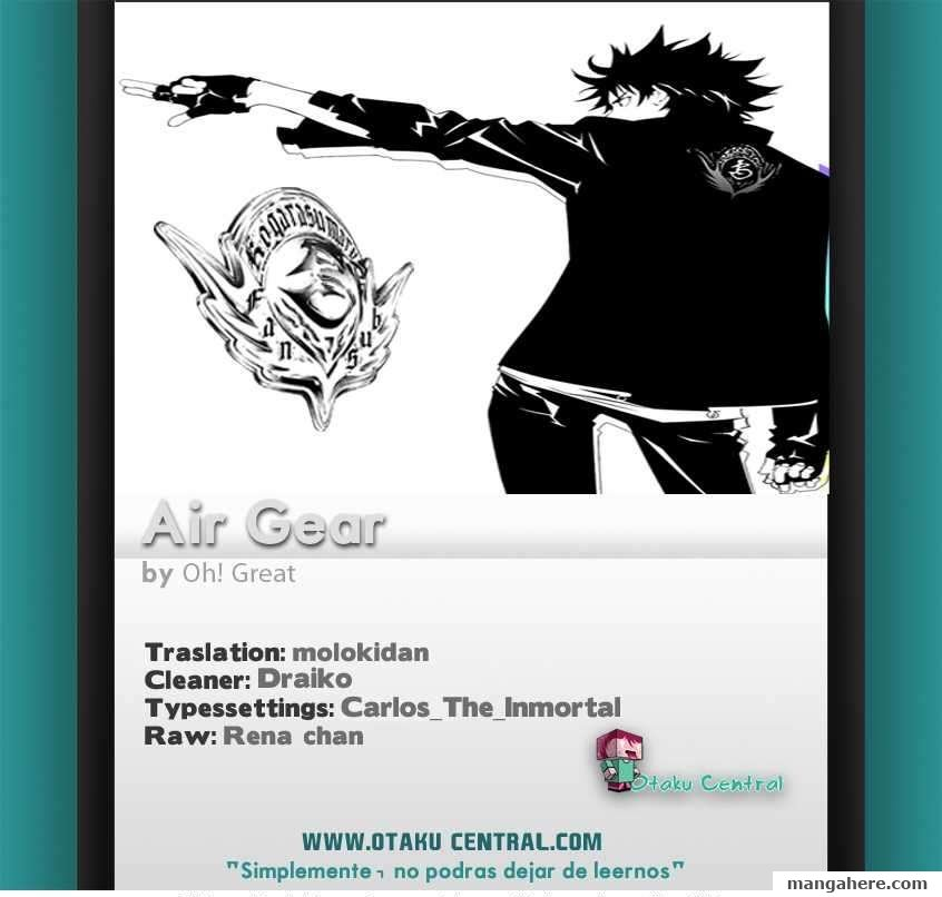 Air Gear 300 Page 1