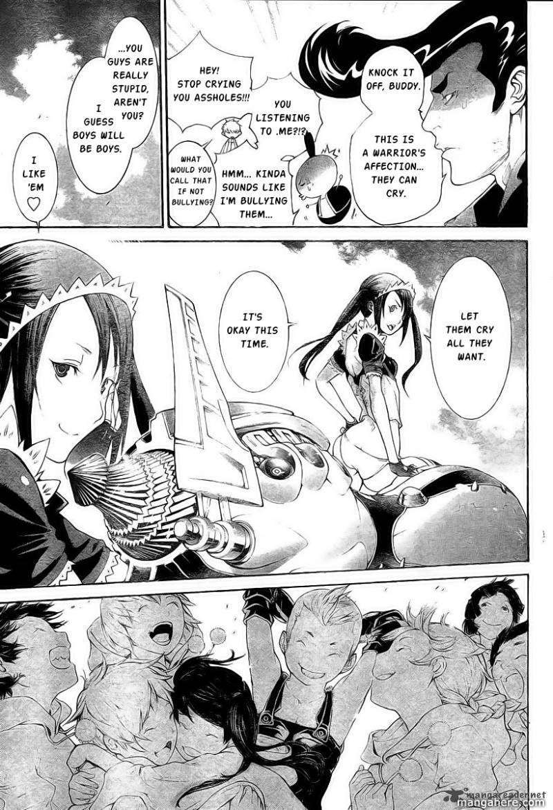 Air Gear 311 Page 3
