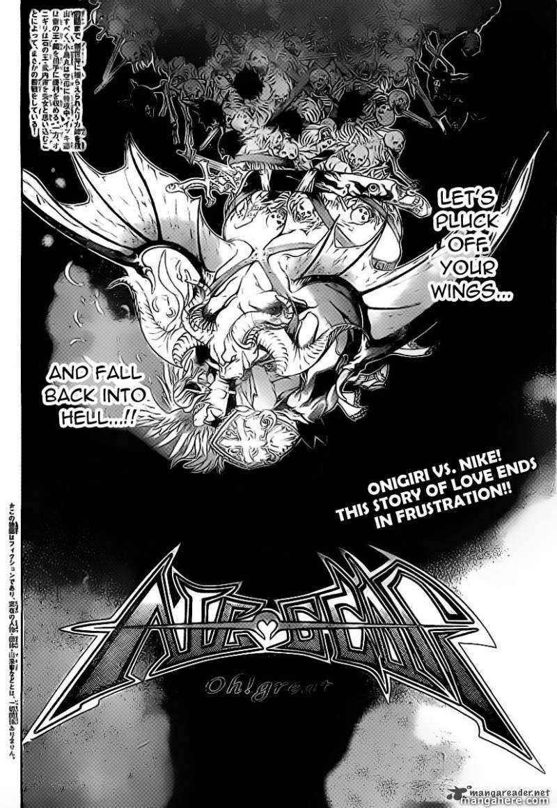 Air Gear 313 Page 2