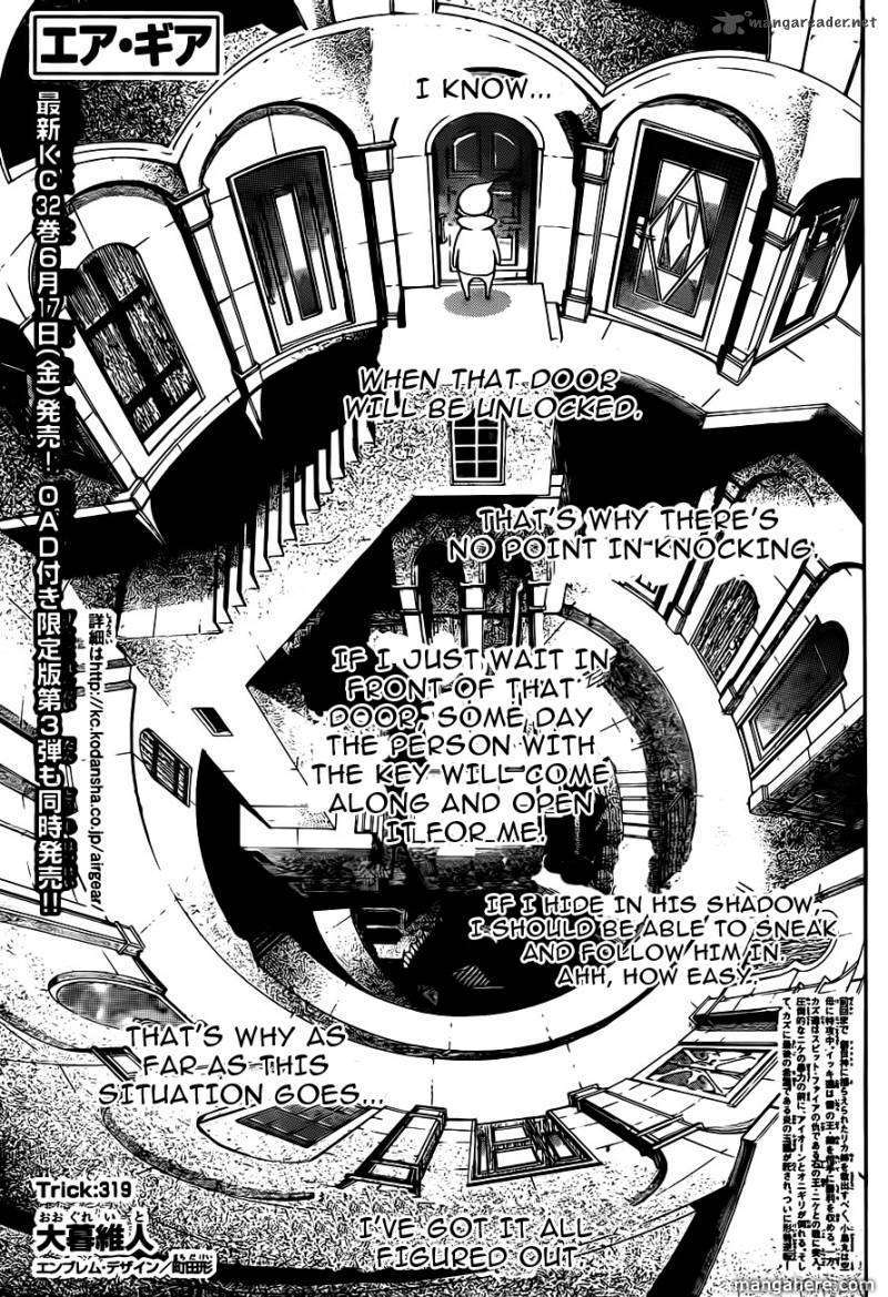 Air Gear 319 Page 1