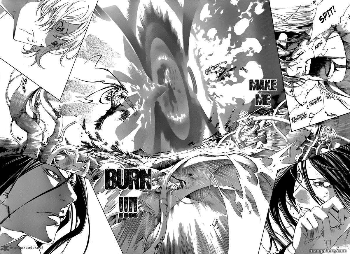 Air Gear 324 Page 3